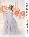 beautiful bride in an expensive ... | Shutterstock . vector #1315245206