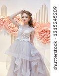 beautiful bride in an expensive ... | Shutterstock . vector #1315245209