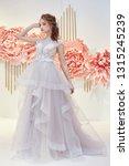 beautiful bride in an expensive ... | Shutterstock . vector #1315245239