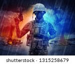 armed soldier with sniper in... | Shutterstock . vector #1315258679