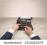 first person perspective... | Shutterstock . vector #1315261079
