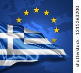 greece  flag of silk with... | Shutterstock . vector #1315263200