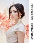 luxury woman bride in a... | Shutterstock . vector #1315266233
