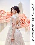 luxury woman bride in a... | Shutterstock . vector #1315266236
