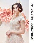 luxury woman bride in a... | Shutterstock . vector #1315266239