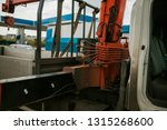 detail of modern hydraulic... | Shutterstock . vector #1315268600