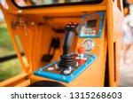 detail of modern hydraulic... | Shutterstock . vector #1315268603