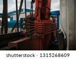 detail of modern hydraulic... | Shutterstock . vector #1315268609