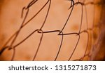 isolated metallic wires of a... | Shutterstock . vector #1315271873