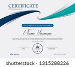 vector certificate template | Shutterstock .eps vector #1315288226