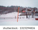 net covered with snow  ice... | Shutterstock . vector #1315294826