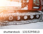 snowcat rides to work in the... | Shutterstock . vector #1315295813