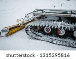 snowcat rides to work in the... | Shutterstock . vector #1315295816
