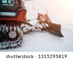 snowcat rides to work in the... | Shutterstock . vector #1315295819