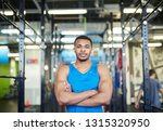 young muscular athlete or... | Shutterstock . vector #1315320950