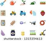 color flat icon set ear flat... | Shutterstock .eps vector #1315354613