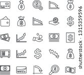 thin line icon set   credit... | Shutterstock .eps vector #1315359596