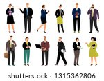 cartoon business persons.... | Shutterstock .eps vector #1315362806