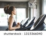 fitness asian woman with... | Shutterstock . vector #1315366040