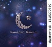 ramadan kareem greeting card... | Shutterstock .eps vector #1315370960