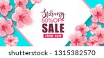 spring sale background with... | Shutterstock .eps vector #1315382570