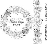 monochrome wreath and endless... | Shutterstock .eps vector #1315385240