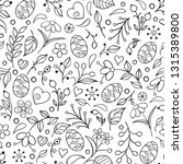 seamless pattern with handdrawn ... | Shutterstock .eps vector #1315389800