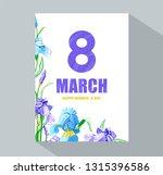 8 march. happy women s day.... | Shutterstock .eps vector #1315396586