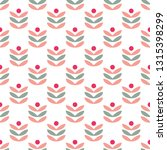 seamless vector pattern ... | Shutterstock .eps vector #1315398299
