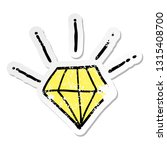 distressed sticker of a cartoon ... | Shutterstock .eps vector #1315408700