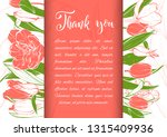 floral background. hand drawn... | Shutterstock .eps vector #1315409936