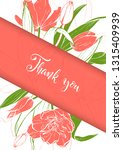 floral background. hand drawn... | Shutterstock .eps vector #1315409939