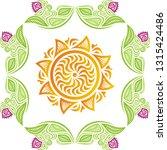 sun and flowers. vector... | Shutterstock .eps vector #1315424486