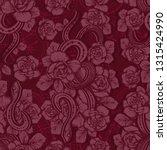 vector illustration  snake and... | Shutterstock .eps vector #1315424990