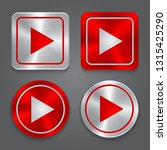 metal red video play icon.... | Shutterstock .eps vector #1315425290