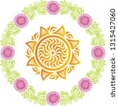 sun and flowers. vector... | Shutterstock .eps vector #1315427060