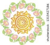 sun and flowers. vector... | Shutterstock .eps vector #1315427186
