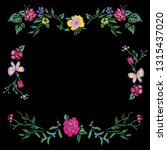 embroidery floral set with... | Shutterstock .eps vector #1315437020