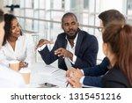 millennial employees gathered... | Shutterstock . vector #1315451216