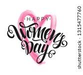happy women's day vector black...   Shutterstock .eps vector #1315477760