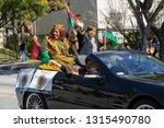 pasadena  california  usa  ... | Shutterstock . vector #1315490780