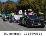 pasadena  california  usa  ... | Shutterstock . vector #1315490816