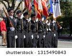pasadena  california  usa  ... | Shutterstock . vector #1315490843