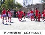 pasadena  california  usa  ... | Shutterstock . vector #1315492316
