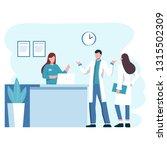 group of doctors in hospital...   Shutterstock .eps vector #1315502309
