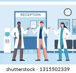 group of doctors in hospital... | Shutterstock .eps vector #1315502339