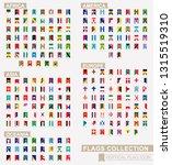vertical flag icon of africa ...   Shutterstock .eps vector #1315519310