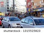 sundbyberg  sweden   september... | Shutterstock . vector #1315525823