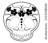 outline of a happy mexican... | Shutterstock .eps vector #1315538030