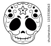 outline of a happy mexican... | Shutterstock .eps vector #1315538063